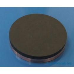 Copper Oxide (CuO) Sputtering Targets